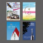 教会記念誌Church Commemorative Publications