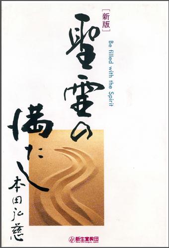 03-NLM001220