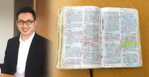 日本で福音に出会って献身した孟先生の証し