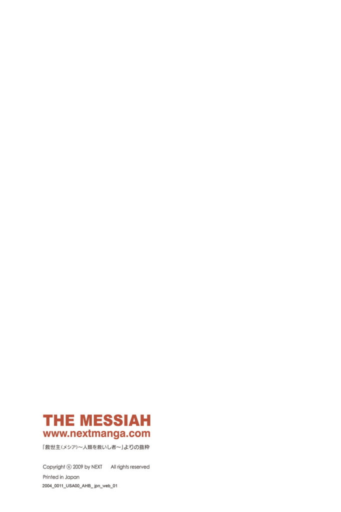 https://www.newlifeministries.jp/wordpress/wp-content/uploads/2020/04/2004_0011_Jap_The_MessiahWeb-02-682x1024.jpg