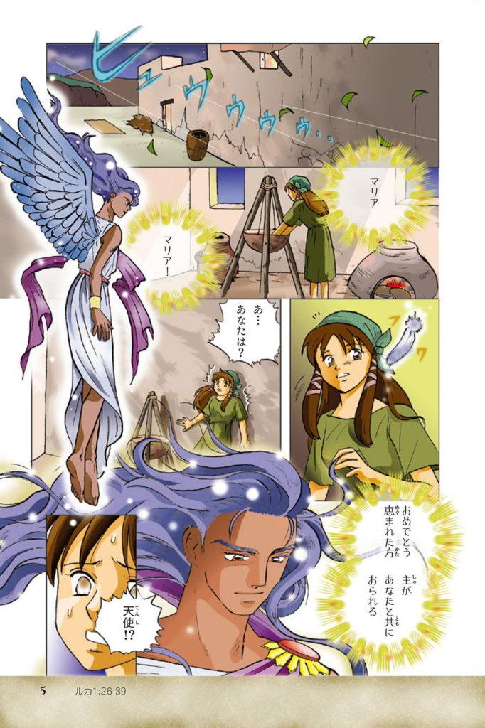 https://www.newlifeministries.jp/wordpress/wp-content/uploads/2020/04/2004_0011_Jap_The_MessiahWeb-05-682x1024.jpg
