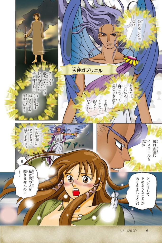 https://www.newlifeministries.jp/wordpress/wp-content/uploads/2020/04/2004_0011_Jap_The_MessiahWeb-06-682x1024.jpg