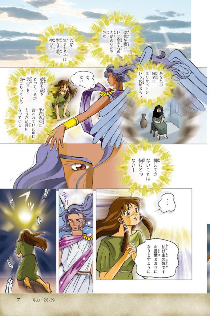 https://www.newlifeministries.jp/wordpress/wp-content/uploads/2020/04/2004_0011_Jap_The_MessiahWeb-07-682x1024.jpg