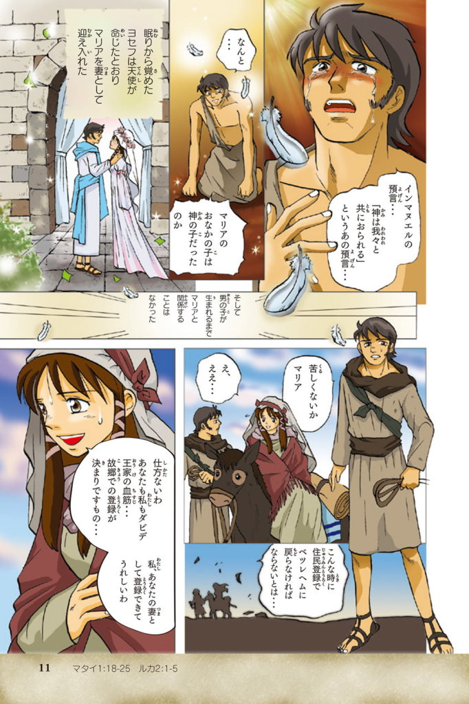 https://www.newlifeministries.jp/wordpress/wp-content/uploads/2020/04/2004_0011_Jap_The_MessiahWeb-11-682x1024.jpg