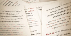 新約聖書とは?